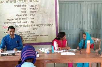 बनेरा में शिविर का आयोजन, ग्रामीणों को दी सलाह