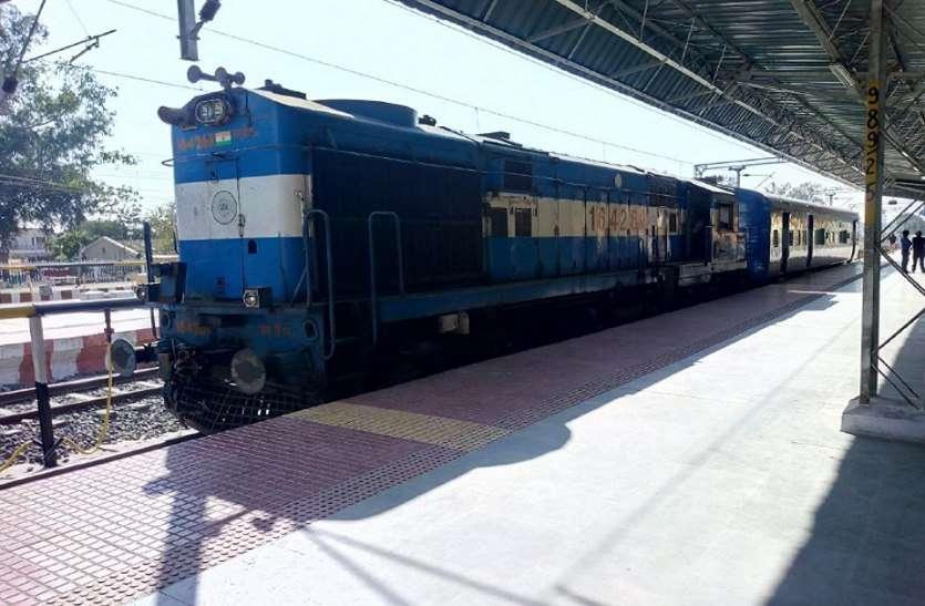 Railway: यात्रियों से जुड़ी इस समस्या का अब रेलवे बोर्ड करेगी निपटारा, पढि़ए क्या है पूरा मामला