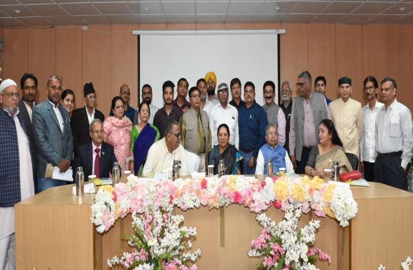 उत्तर प्रदेश को देश का पहला टी0बी0 मुक्त राज्य बनाने का लक्ष्य -- राज्यपाल