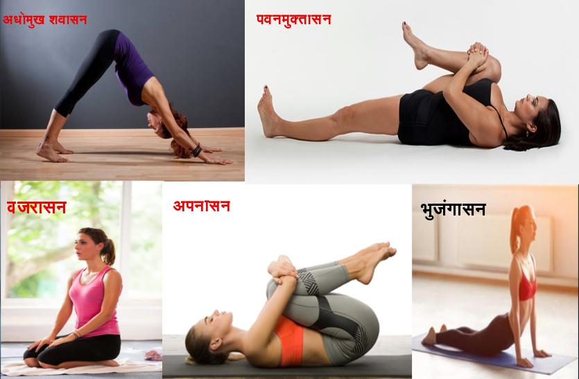 yogasan, vajrasana, pawanmuktasana, yoga, Asana, पवनमुक्तासन, yogasan in marathi, आसन, योगासन