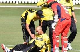 Video: ये ऑस्ट्रेलियाई खिलाड़ी मैदान पर खून से हुआ लथपथ, अपने भाई का ही ले रहा था कैच
