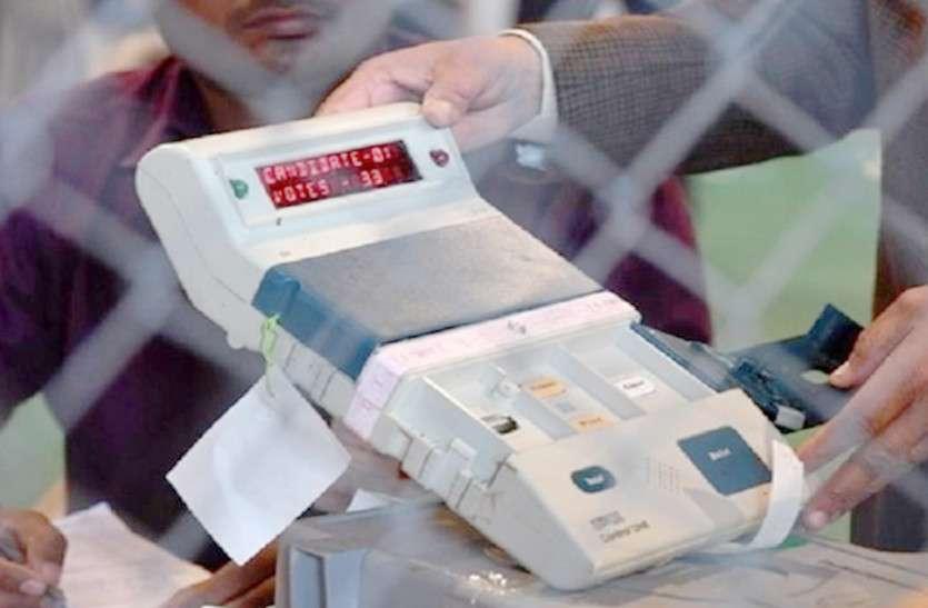 Municipal elections 2019: हार-जीत के कयास, मतगणना का है इंतजार