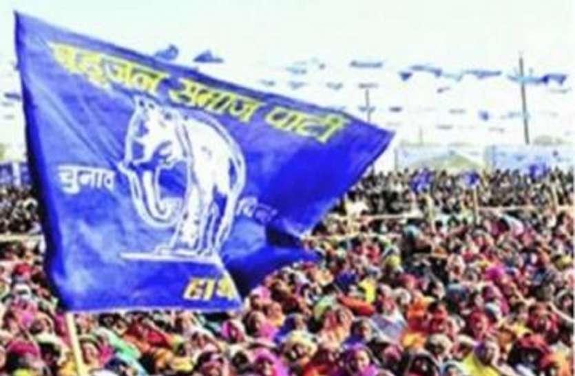UP Elections 2022: चुनाव के वक्त बसपा ने खोला राज, वह अनुच्छेद 370 पर क्यों है भाजपा के साथ