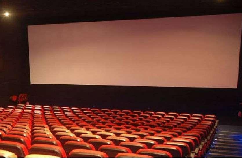AJMER CINEMA : चार माह से 'ब्लैक' हैं स्क्रीन, 10 करोड़ का नुकसान