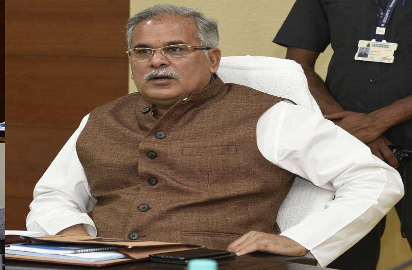 कांग्रेस सरकार के वादा खिलाफी को लेकर किया धरना प्रदर्शन, राज्यपाल के नाम सौंपा ज्ञापन