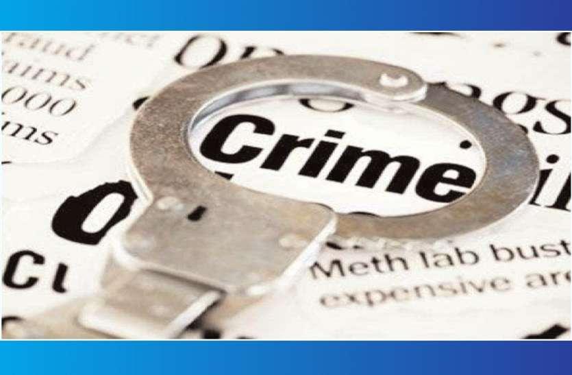 ऑनलाइन ठगी के तीन आरोपियों को भेजा जेल