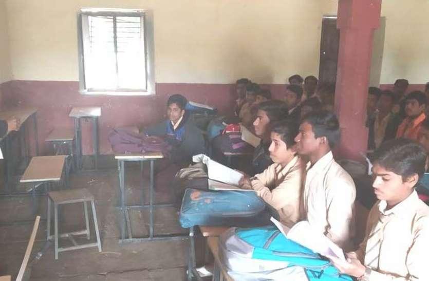 अनूठी पहल: जिले के सरकारी स्कूलों में दो दिन होगी दक्षता परीक्षा, तीसरे दिन बाल सभा में दिया जाएगा सम्मान