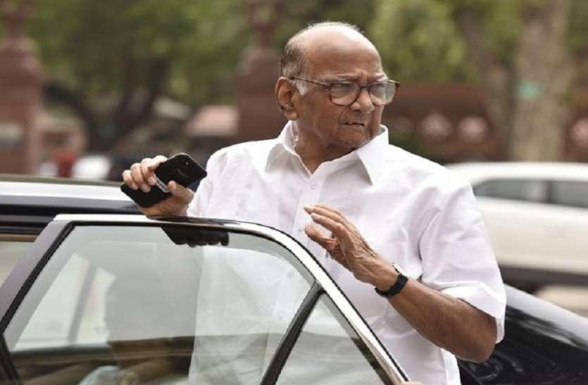 सोनिया गांधी से मुलाकात से पहले शरद पवार बोले, बीजेपी और शिवसेना साथ चुनाव लड़ी है वह अपना रास्ता चुनें