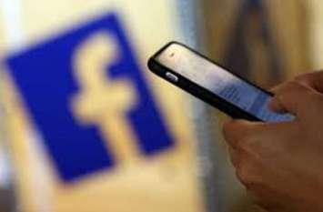 फेसबुक आईडी हैक कर बीमारी के नाम पर परिचित से मांग रहे पैसे