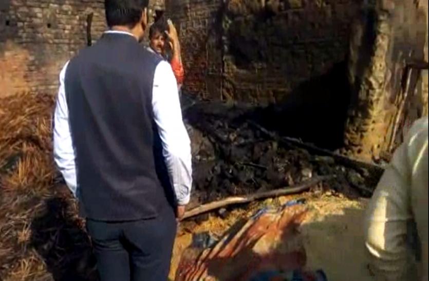 संदिग्ध परिस्थितियों में लगी आग, दो बच्चियों की मौत