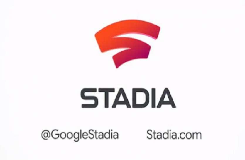Google ने स्टेडिया सर्विस किया लॉन्च, फुटबाल मैनेजर 2020 समेत कई गेम मौजूद