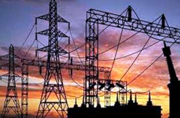 वर्षों से ग्रामीणों को था बिजली का इंतजार, फिर पहुंची बिजली तो ग्रामीणों के साथ बिजली विभाग ने किया यह कारनामा, बिल देखकर ग्रामीणों में मचा हड़कंप..