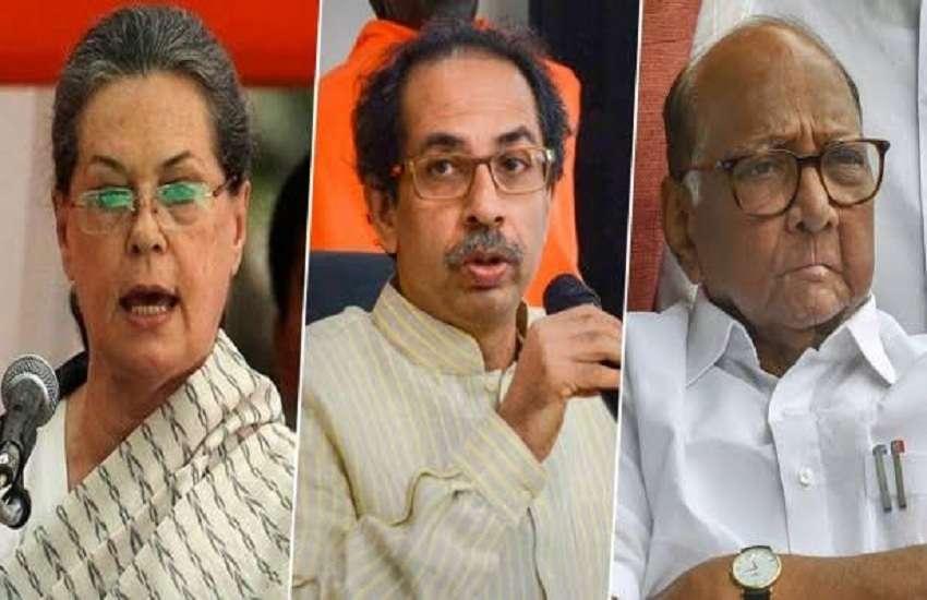 Maharashtra Politics Live : पवार ने उलझाया, महाराष्ट्र में सरकार बनाने पर सस्पेंस अब तक बरकरार
