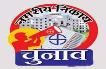 Nikay Chunav Rajasthan 2019: जीत के संभावित दावेदारों की बाड़ेबंदी, अज्ञातवास को भेजा