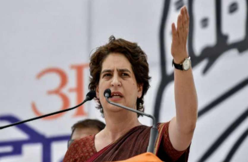 पीएफ घोटाले में प्रियंका गांधी ने किया बड़ा खुलासा, बीजेपी सरकार में इतने अरब का हुआ लेनदेन