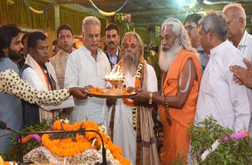 छत्तीसगढ़ में श्री राम वनगमन मार्ग के महत्वपूर्ण स्थल बनाए जाएंगे धार्मिक आस्था का केन्द्र