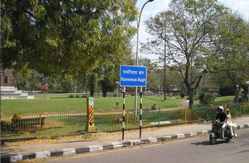 Ramniwas Bagh Parking Extension : जेडीए को स्मार्ट सिटी कंपनी ने दी हरी झंडी, 750 चौपहिया वाहनों की पार्किंग
