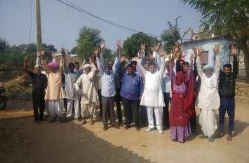 jaipur rural : ग्रामीणों ने पंचायत चुनाव में मतदान बहिष्कार की  दी  चेतावनी