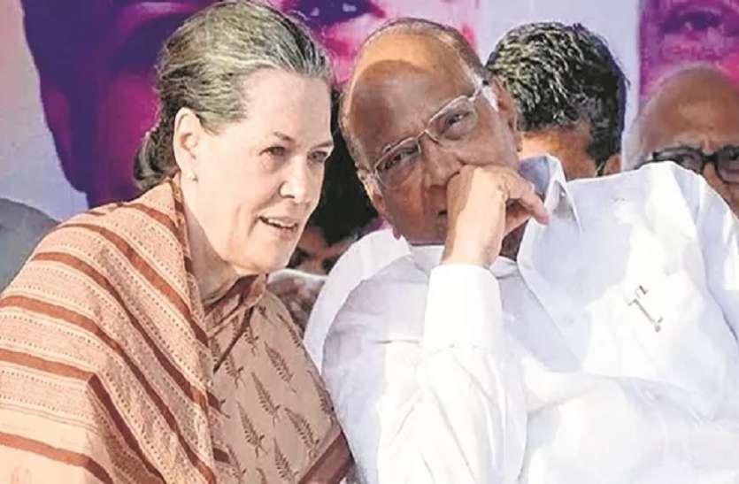 महाराष्ट्र सरकार गठन पर दो दिन बाद होगा बड़ा ऐलान, दोबारा होगी सोनिया-पवार में मुलाकात