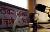 गांवों से होगी शराब की विदाई, नहीं खुलेंगे ठेके, सरकार का बड़ा नशारोधी कदम