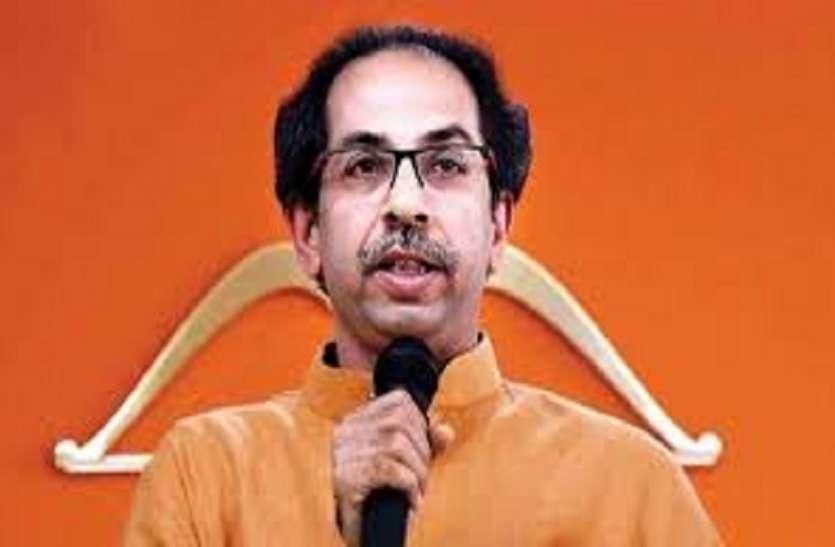 महाराष्ट्रः आदित्य ठाकरे की दावेदारी खत्म! शिवसेना ने सीएम पर के लिए दिए नए नाम