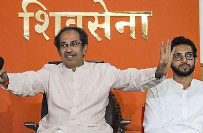 महाराष्ट्रः उद्धव ठाकरे ने 22 नवंबर को बुलाई विधायकों की बैठक