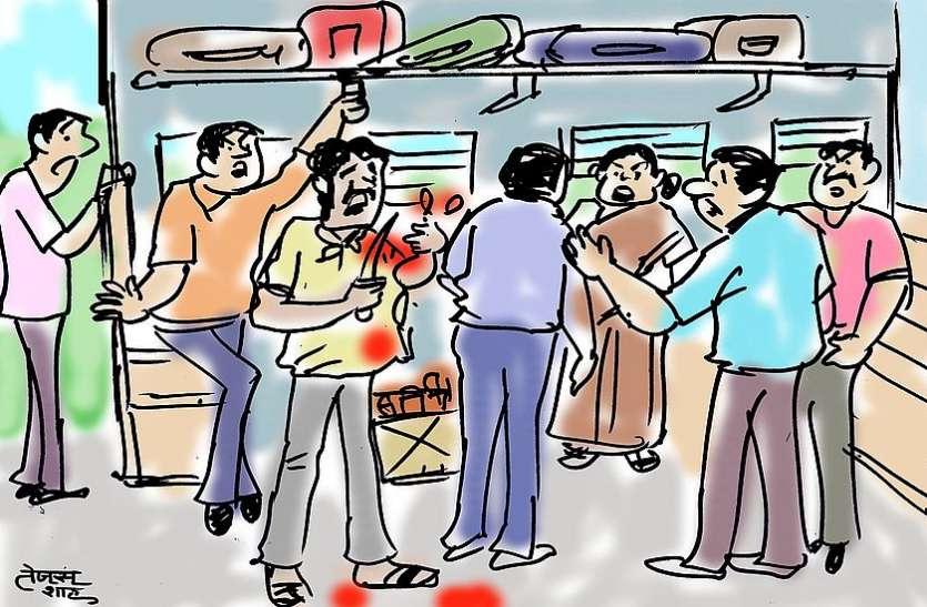 दादर-बीकानेर एक्सप्रेस में बूटलेगरों से झगड़ा, यात्रियों ने तीन जगह ट्रेन रोकी