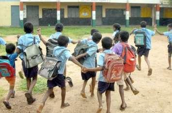 एक-दो कमरों में संचालित होने वाले प्रायमरी स्कूलों को मिडिल स्कूल में शिफ्ट करने की हो रही तैयारी