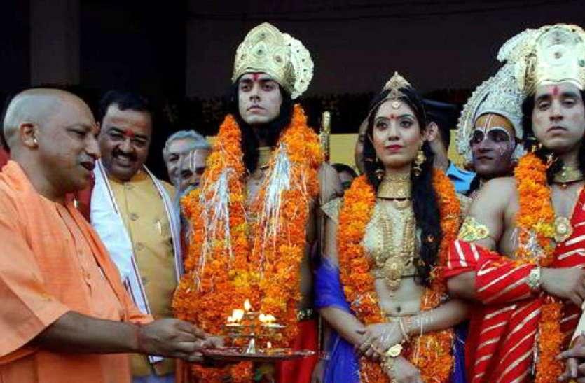 अयोध्या के राम बारात में पीएम मोदी व सीएम योगी होंगे महत्वपूर्ण किरदार