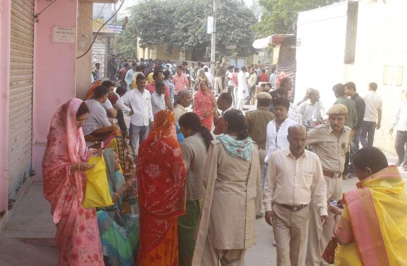 election Result: ब्यावर में भाजपा का बोर्ड  बनना तय, कांग्रेस को झटका