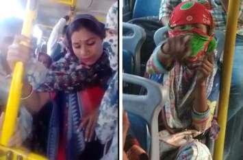 भीड़ भरी बस में चढ़ती हैं आधा दर्जन महिलाएं, शिकार ढूंढती और घेरकर बैग में से पार कर लेती हैं सामान, देखें वीडियो