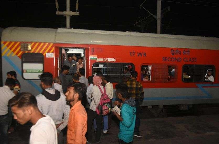 Avantika Express Train Latest News
