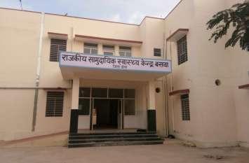 बसवा व बैजूपाड़ा में पंचायत समिति खुलने से विकास को लगेंगे पंख