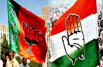 अलवर में भाजपा और कांग्रेस के बीच कड़ा मुकाबला, दोनों पार्टियों में चल रही है टक्कर, जानिए कौन चल रहा आगे