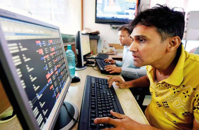 Reliance Industries की तेजी ने Share Market को दिलाई बढ़त, Sensex 40470 अंकों पर बंद