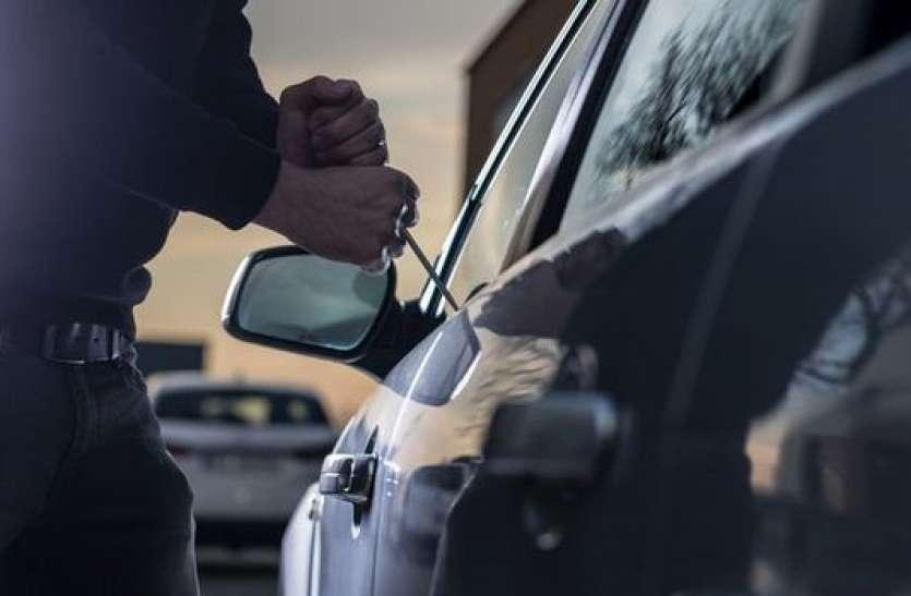 सुप्रीम कोर्ट ने दिया आदेश, पार्किंग से चोरी होगी कार तो होटल करेगा भरपाई