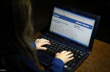 फेसबुक पर बनी GF, फिर होटल में BF ने किया रेप, मांग भरने जा रहा था किसी और का तो युवती ने ये किया...