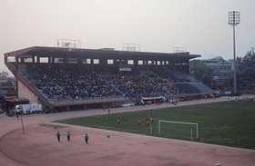 Video : नेपाल में स्टेडियम के नवीनीकरण का हो रहा है काम