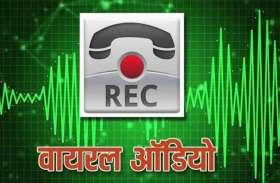 गोहपारू रेंजर उमरिया अटैच, जांच टीम ने जुटाए दस्तावेज