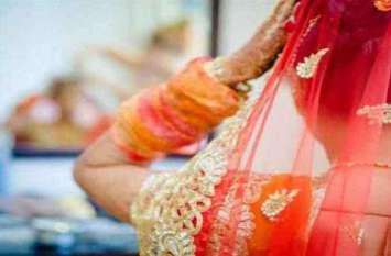 8 दिसम्बर को शादी, उससे पहले लडक़े ने कर डाली ऐसी मांग, हो गया हंगामा