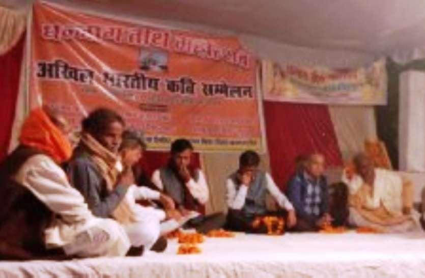 अखिल भारतीय कवि सम्मेलन का हुआ आयोजन, विभिन्न जनपदों से आये कवियों ने देर रात तक बांधा समा..
