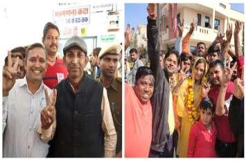 अलवर : भिवाड़ी और थानागाजी के नतीजे आए, दोनो जगह कांग्रेस की अधिक सीटें, अलवर में भाजपा चल रही आगे, देखें Live Result