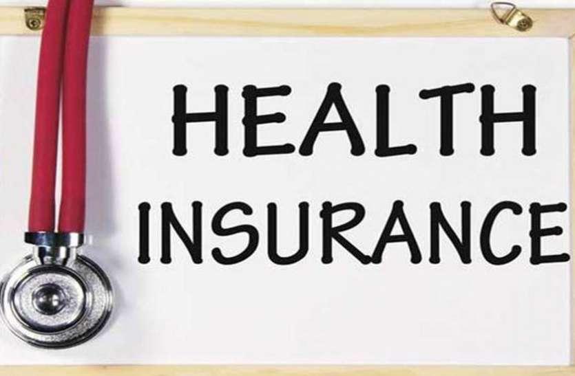 हेल्थ इंश्योरेंस पॉलिसी रखने वालों के लिए खुशखबरी बीमा में ओपीडी, दवा खर्च, जिम और योग होगा शामिल!
