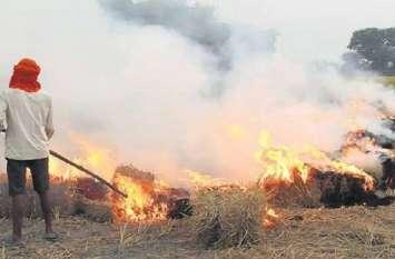 सीएम के शहर में पराली जलाने वाले 45 और डिप्टी सीएम के शहर में 12 किसानों पर दर्ज किया गया केस
