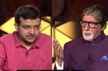KBC 11: अमिताभ बच्चन ने शो के बीच की चैनल से रिक्वेस्ट 'नौकरी से मत निकाल देना'