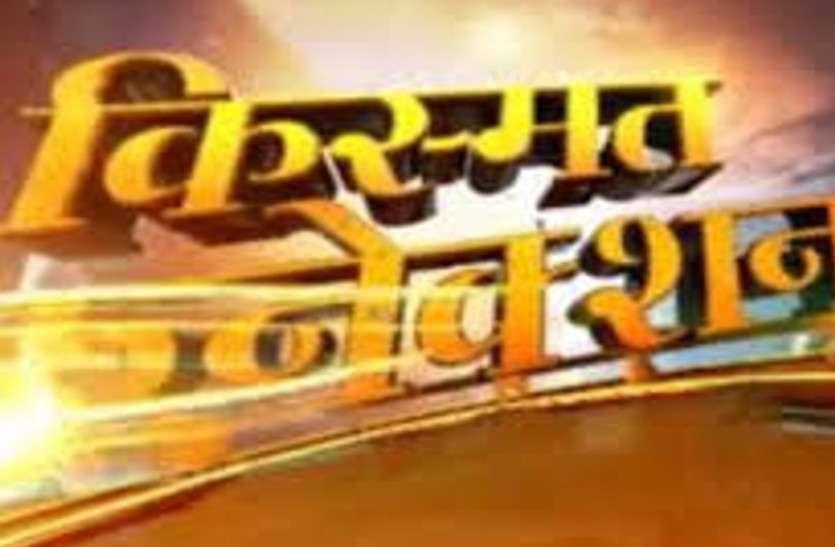 बांसवाड़ा में बराबरी के बाद किस्मत से मिली भाजपा प्रत्याशी को जीत, इधर पिता-पुत्र दोनों को ही कांग्रेस से मिली हार