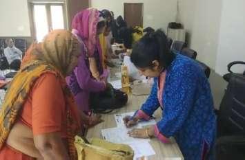 लघु उद्योग भारती में बनाए हस्तशिल्पियों के आर्टिजन कार्ड