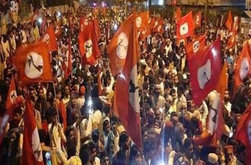 पाकिस्तान: अलग सिंधुदेश की मांग को लेकर हजारों ने निकाला मार्च, बगावत का मुकदमा दर्ज