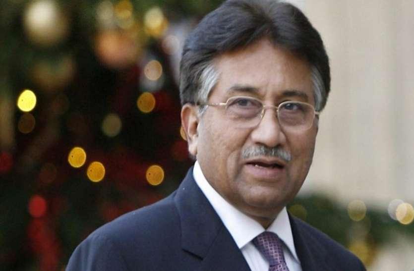 पाकिस्तान: देशद्रोह के मामले को लेकर मुशर्रफ के खिलाफ फैसला सुरक्षित