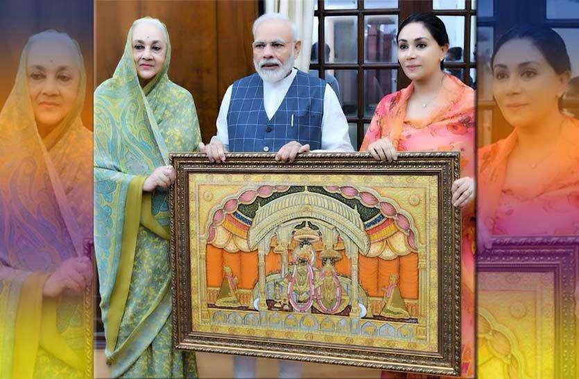 पीएम मोदी से मिलीं पद्दिमनी और दीया, गोविन्ददेवजी की तस्वीर भेंट कर राजस्थान के लिए रखी यह मांग